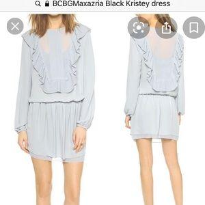 BCBGMAXAZRIA Kristen Dress